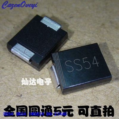 50pcs/lot SS54 SK54 1N5824 DO-214AC SMA 5A 40V IN5824
