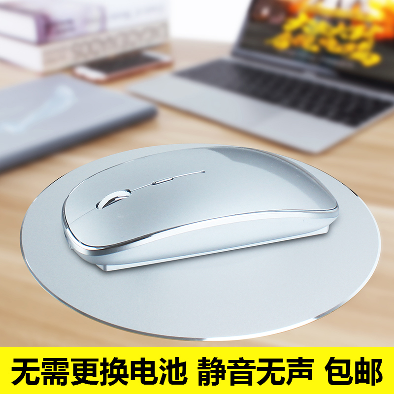 2018 new 1600dpi laser Wireless mouse rechargeable girls silent Bluetooth mouse for notebook PC