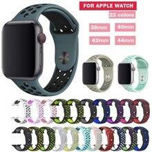 Гибкий браслет ремешок для наручных часов Apple Watch спортивный силиконовый ремешок Series 5/4/3/2/1, 42 мм, 38 мм, 40 мм 44 мм резиновый для наручных часов iWatch, ремешок