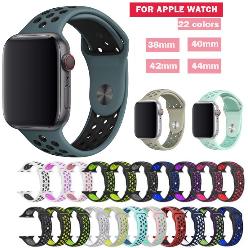Flexible Bracelet Strap For Apple Watch Sport Silicone Band Series 5/4/3/2/1 42MM 38MM 40mm 44mm Rubber For IWatch Band