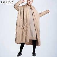 Kış Ceket Kadınlar 2018 Moda Kalın Sıcak Kadın Ceket Aşağı Yastıklı Pamuk Ceket Parkas Uzun Jaqueta Feminina Inverno Giyim