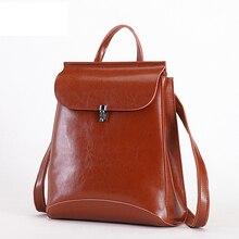 2017 модные женские туфли Рюкзак молодежный Разделение кожаные рюкзаки для девочек-подростков Женский школьная сумка рюкзак Mochila