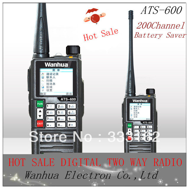 ATS600  Large LCD Display Digital Two way radio, High/Low Power  transceiver, Voice prompt SMS Voice Recording Function