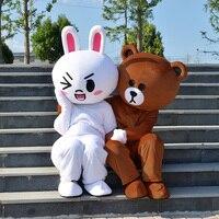 Kawaii big brown japanese style rilakkuma Mascot costume plush toy teddy bear stuffed animal doll birthday gift free shipping