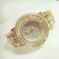 BS Brand Fashion Luxury Women Quartz Watch Ladies Diamond Gold Watch Dress Bracelet Clock Relogio Feminino montre femme 2017 New