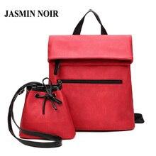 Модные женские туфли нубук bakcpack леди площади Форма Сумка Женский двойной функции сумка-мешок из двух предметов набор композитных сумка