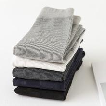 Legging Skinny pour femmes, pantalon gris noir, mignon Kawaii, en coton, extensible, confortable, wk033