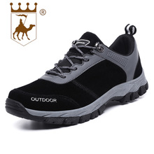 BACKCAMEL Men's Outdoor Shoes Large Size 39-49 Low Flat Male Casual Shoes Travel Trainers Footwear Vulcanized Shoes High Quality