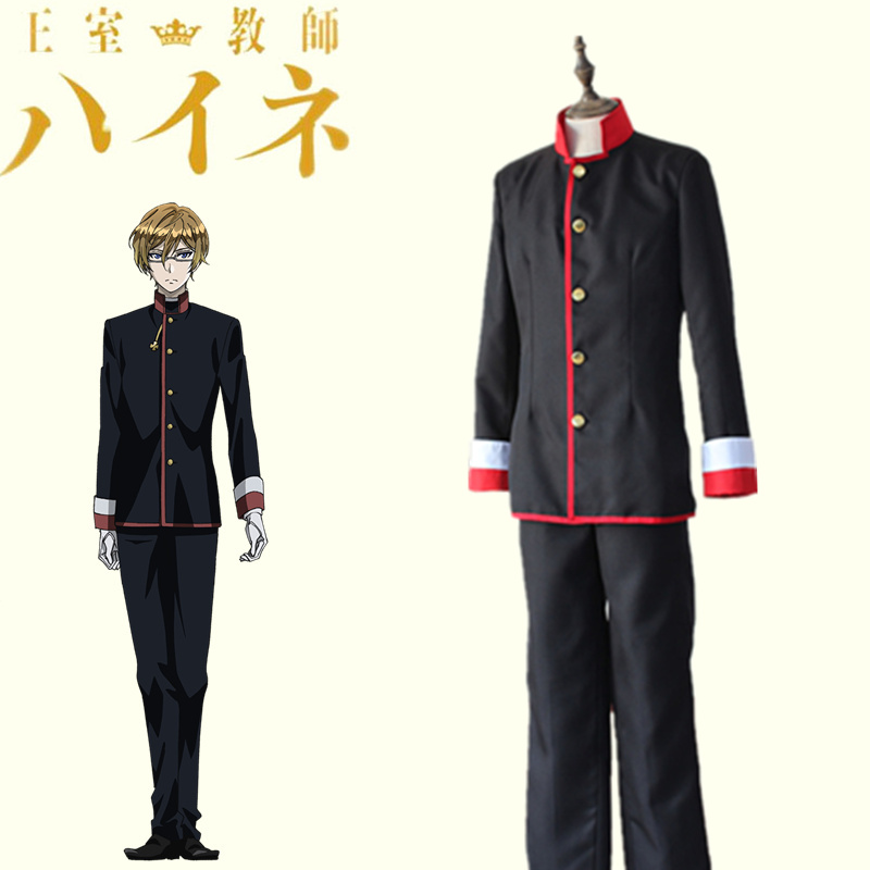 Anime Oushitsu Kyoushi Haine Bruno Von Granzych Cosplay Costumes Royal Tutor Full Set Fancy Party Uniform ( Jacket + Pants )