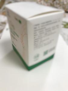 Image 2 - 2 caixas de cálcio tiens para crianças