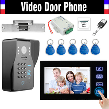7 Inch touch Key Video Door Phone kits Video Doorbell Intercom Wired System Code Keypad Strike Lock 5PCS RFID Keyfobs Exit