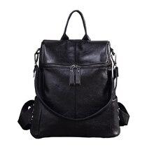 Пояса из натуральной кожи Колледж Школьный Модные женские туфли рюкзак muiltifunction сумка женская Рюкзаки