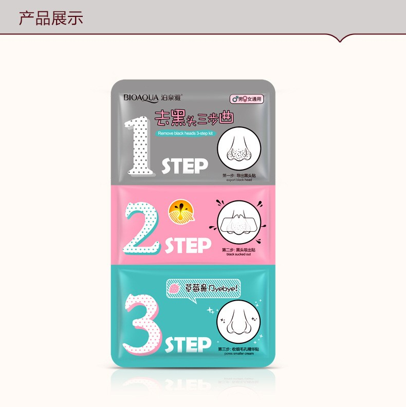 10- Pcs/Lot Pig Nose Mask Remove Blackhead Acne Remover Clear Black Head 3 Step Kit Beauty Clean Cosmetic Accessory Face Care 13