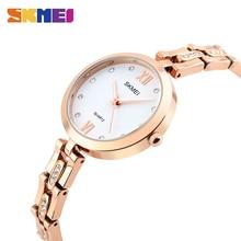 SKMEI Fashion Quartz Watches Women Rose Gold Luxury Rhinestone 30M Waterproof Watch Simple Dress Ladies Wristwatches1225