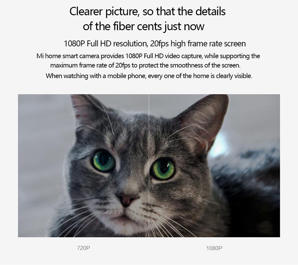 xiaomi mijia smart ip camera (5)