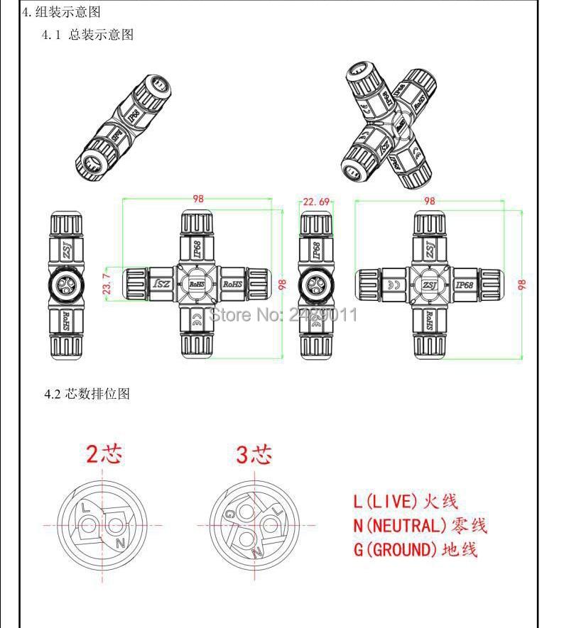 2 Pin 3 Pin T LED Wasserdichte Quick elektrische Kabel Draht Stecker ...