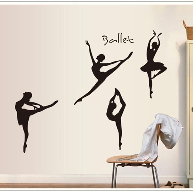 перетягивается обои с танцами на стену можно создать