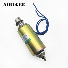High quality 16mm/500g 10mm/1kg Force Push Pull Type DC24V P