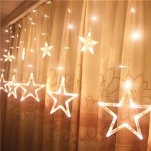 SVELTA 2M 138 LED Fairy Star Curtain Lights Рождественские шнурки для праздничного свадебного гирлянда Украшение вечеринок Luces Led Xmas
