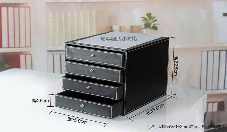 Управление 4-деревянный ящик кожаный пенал a4 ящик шкафа для бумаг ящик Настольный органайзер документ канцелярские держатель стойки лоток 1091A