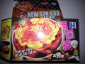 New Sun-God 145AS Rapidity Kampfkreisel Fur Beyblade Arena  Battle With Left Right Spin Launcher US Seller!