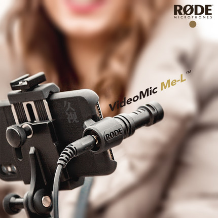 Professional RODE Videomic ME-L Microphone for lightning connector jack for iPhone X 7plus 7 8 Smartphone microphoneProfessional RODE Videomic ME-L Microphone for lightning connector jack for iPhone X 7plus 7 8 Smartphone microphone
