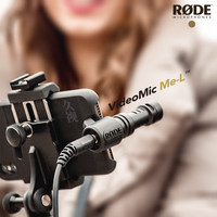 Professional RODE Videomic ME L Microphone for lightning connector jack for iPhone X 7plus 7 8 Smartphone microphone