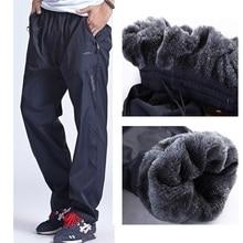 Grandwish Men Winter Sweatpants Warm Fleece Thick Pants Mens Loose Elastic Waist Pants Casual Pants Trousers With Pockets,DA897