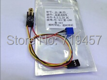 FREE SHIPPING JG-FS-1M laser sensor farther away from black and white line tracking modu ...