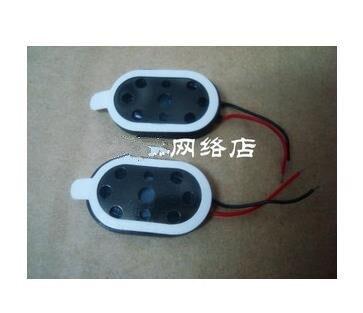 Free Shipping! PC trumpet Navigator GPS Speaker module