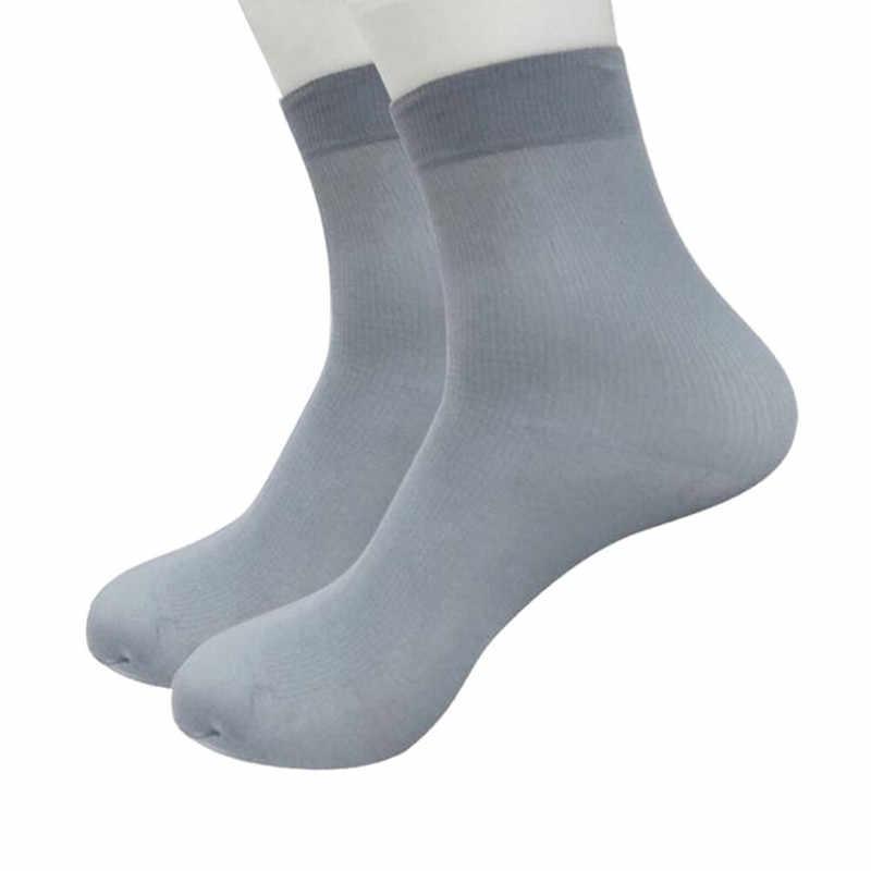 8 Pairs الخيزران الألياف رقيقة جدا مطاطا حريري قصير الحرير جوارب الرجال ستوكات المنخفضة قطع الجوارب المنخفضة قطع لا تظهر الجوارب La #20