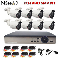8CH HD AHD 5MP домашние открытый безопасности Камера Системы Комплект 36 шт. ИК светодиодный видео наблюдения Пуля CCTV Камера 5MP DVR комплект