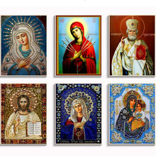 Diy 5D Diamond Embroidery Diamond Painting Religion Portraits Religious Icons Water Wafer Cross-Stitch Embroidery Gifts. diy 5d diamond embroidery religion diamond painting religion portrait icon water wafer cross stitch embroidery l001