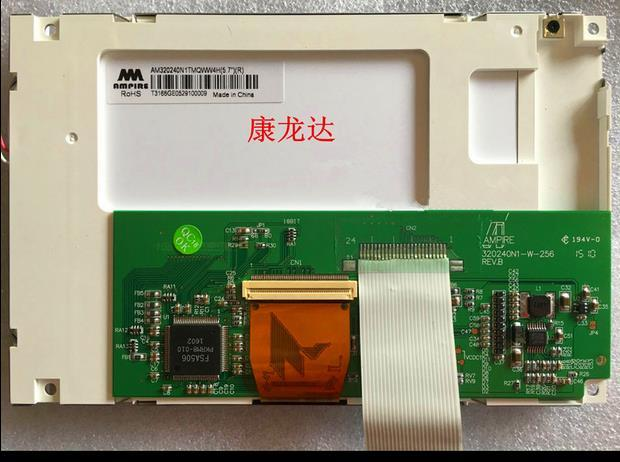 In stock 100%New and original  AM320240N1TMQWW4H   5.7inch  320*240