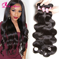 Unprocessed Brazilian Body Wave Wet And Wavy Human Hair Natural Cheap Jet Black No Shedding Brazilian Virgin Hair Extension