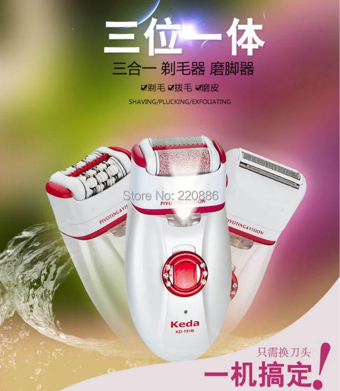 ФОТО 3 in 1 Hair Removal Women's Electric Shaver Rechargeable Lady Epilator 191B Red/Blue Color 220v Free Shipping by Singapre Post