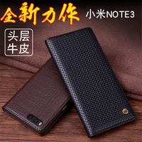 For Xiaomi Mi Note 3 Case Custom 2017 Fashion Business Flip Phone Case Genuine Leather Cover