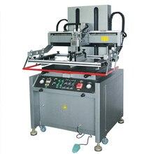 electric vacuum silk screen printing machine with vacuum 5070