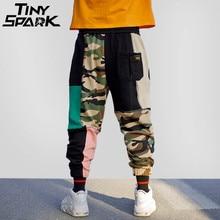 Color Block Patchwork Camouflage Pant Hip Hip Streetwear Harajuku Jogger Sweatpant Cotton Casual Sweat Pant Track Trousers 2018