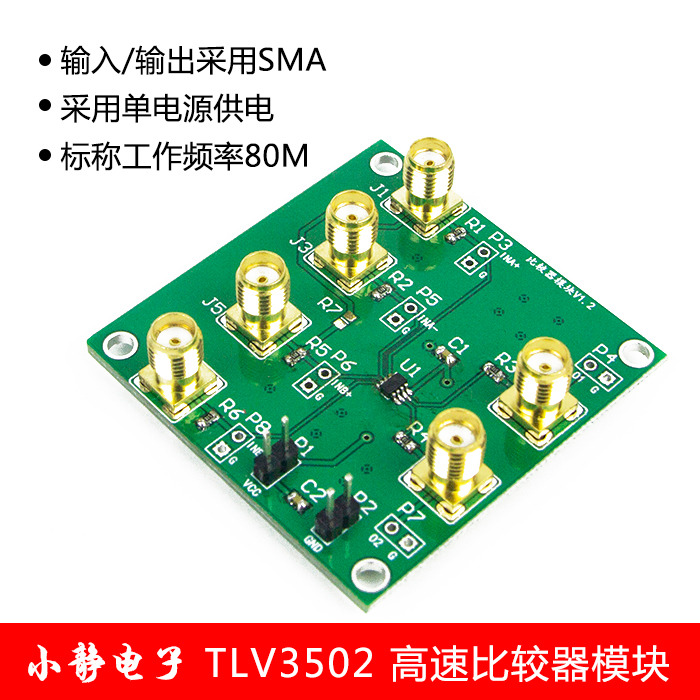 TLV3502 High Speed Comparator, Dual National Electronic Design Competition Module, Manual Welding shell spirax s3 tlv