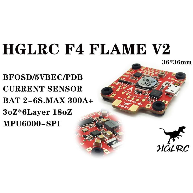 HGLRC F4 FLAME V2 competition version fl