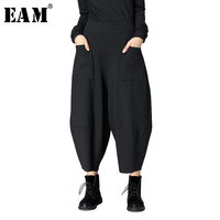 EAM 2018 New Spring High Waist Solid Color Black Gray Loose Wide Leg Pants Women