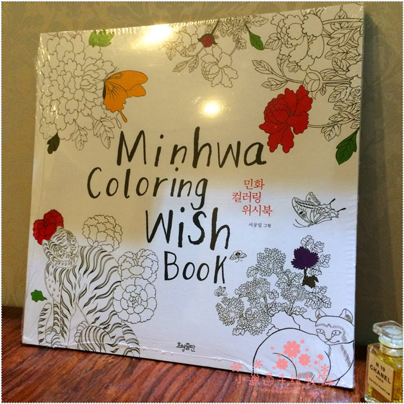 Minhwa Coloring Books For Adults Children Relieve Stress Painting Drawing Garden Art Colouring Book