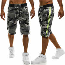 Zogaa Camouflage Shorts Mens Military Style Casual Shorts Men Summer Beach Shorts New Fashion Streetwear Elastic Waist Hot Sale