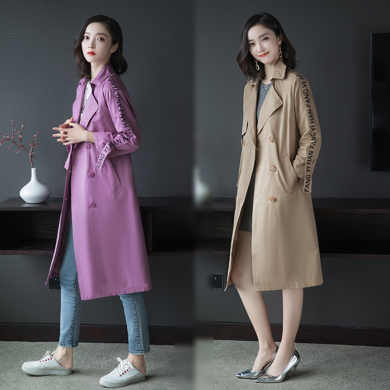 Korean Version of The New Outwear Solid Color Long   Trench   Coat Patchwork number Waist Belt Turn-Down Collar