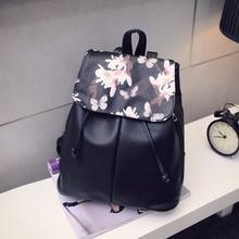 Simple Fashion Women Backpack Leather Drawstring Travel Shou