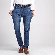 Super Slim Stretch Blue Distressed Denim Relaxed Men's Jeans 2017 New Fashion Designed Classic Fit Trousers Blue Denim Pants