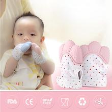 1pcs Cartoon Baby Silicone Teether Glove Pacifier Newborn Tooth Training Safety Silicone Nursing Teether Pacifier