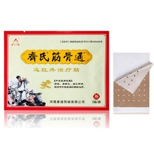 100pcs/20 bags 7x10cm  Medical Plasters Knee Joint Pain Relieving Patch Plaster for Body Rheumatoid Arthritis Pain Relief