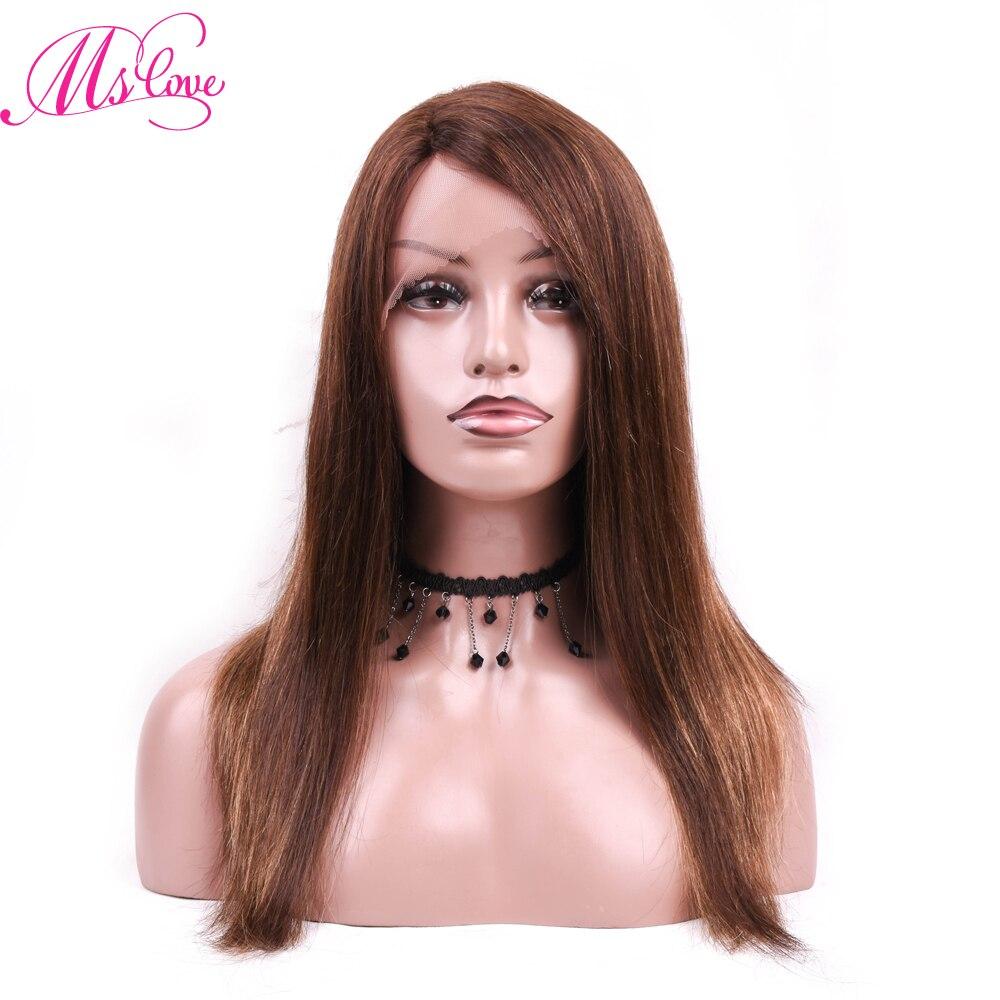 Ms Love cheveux humains perruque brune séparation dentelle brésilienne cheveux raides perruques partie latérale taille de dentelle moyenne